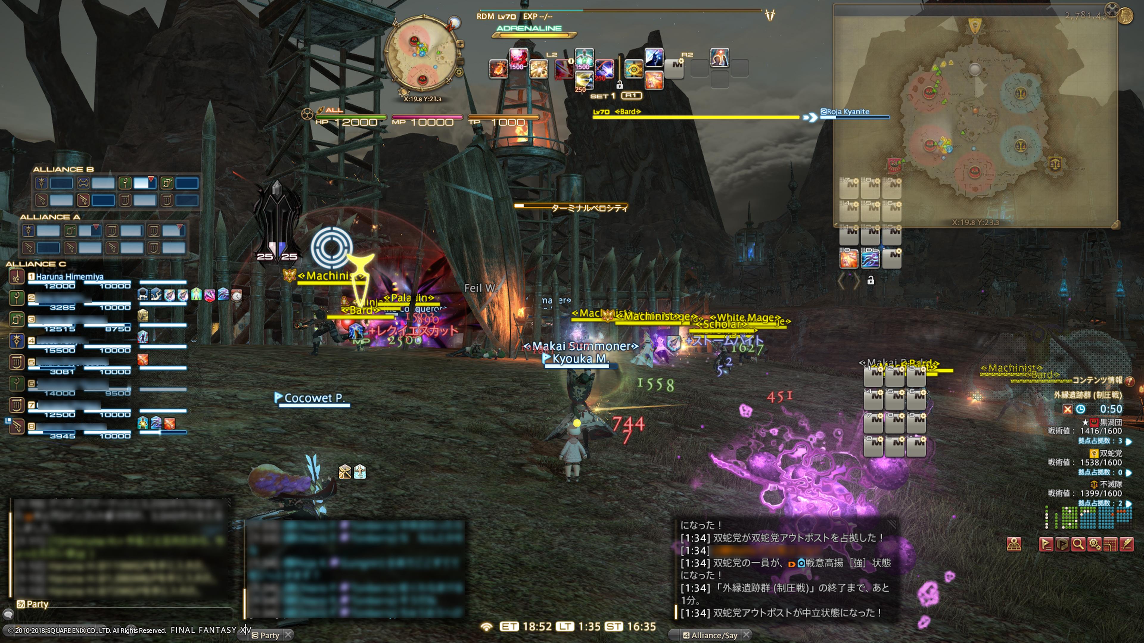 Haruna Himemiya 日記「PS4Pro、4K画質が凄い(追記あり)」 | FINAL